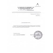 "ООО ""А.ПАНОСЯН ЕВ ЕНКЕРНЕР"""