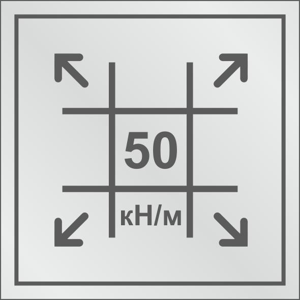 Геосетка с разрывными нагрузками 50/50 кН/м